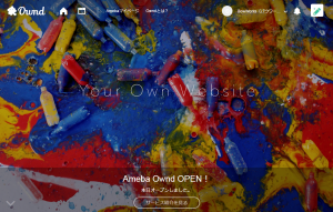 スクリーンショット 2015-03-18 17.47.32
